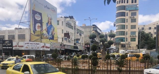 İsrail teröründen sonra El Halil'de hayat normale dönüyor