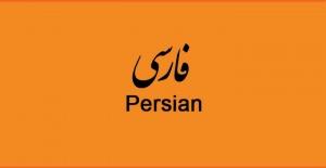 Farsça Öğrenmek Kolay mı?