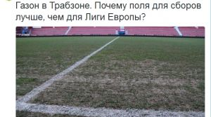 Rostov'un hocası Bojovic: Trabzonspor'un sahası tarla gibi